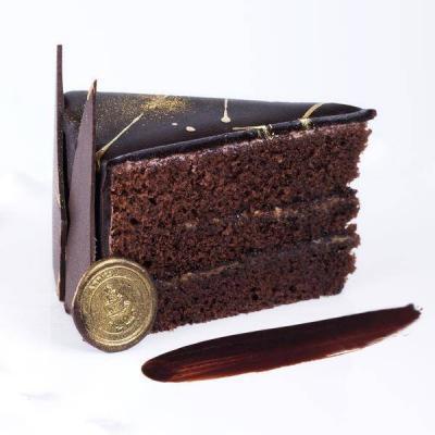 Chocolate Bar One
